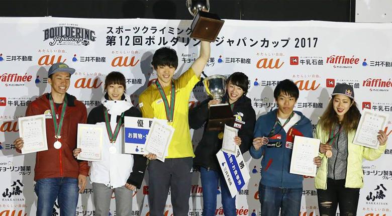 ボルダリングジャパンカップ女子は伊藤ふたば、男子は藤井快が優勝!