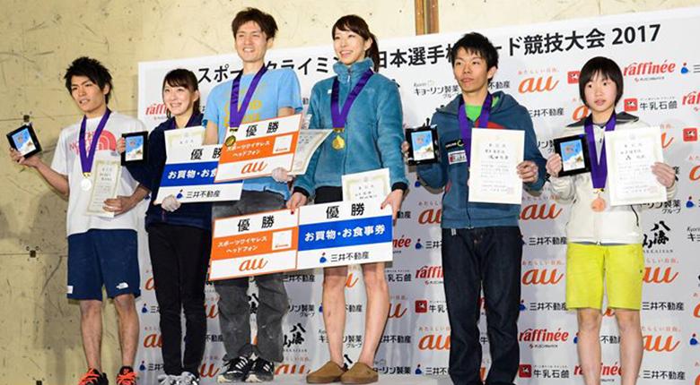 女子は野口啓代が6度目、男子は中野稔が史上最年長で優勝/日本選手権リード競技大会2017