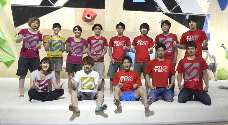 楢崎智亜、藤井快らトップクライマーとチーム戦!/FIVE TEN CUP 2017