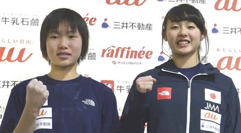 伊藤ふたば、森秋彩らが順当に選出/2017年ユース日本代表