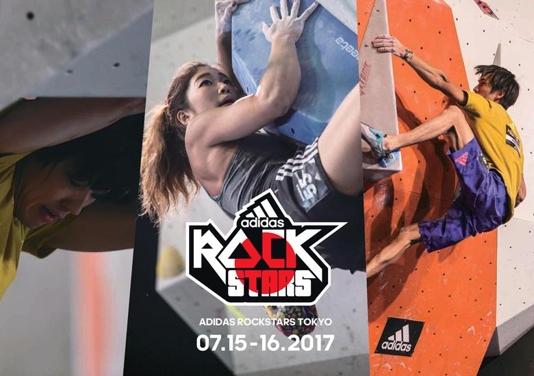 ドイツ本戦への出場切符を懸けた戦い、ADIDAS ROCKSTARS TOKYO 2017が7月に開催!