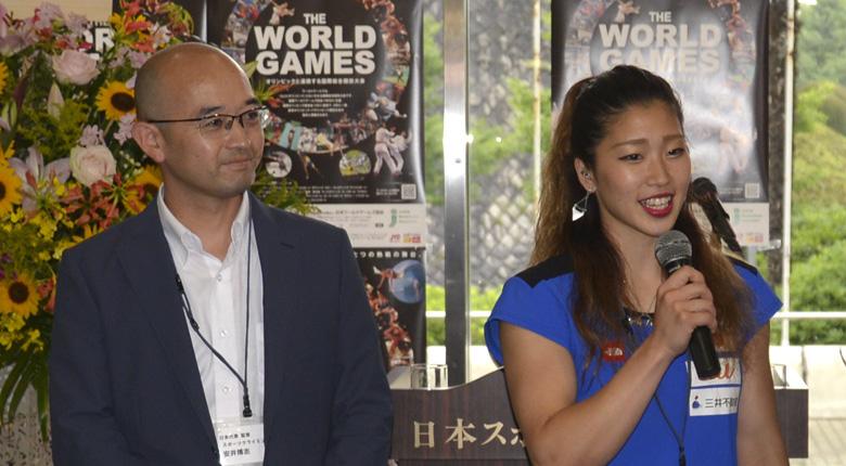 野中生萌「出るからには優勝を」/第10回ワールドゲームズ日本代表壮行会