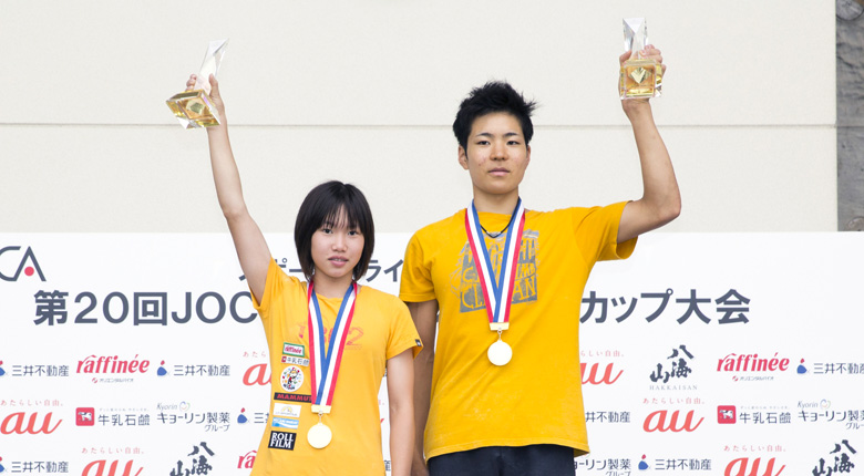 森秋彩と本間大晴が総合優勝/第20回JOCジュニアオリンピック大会