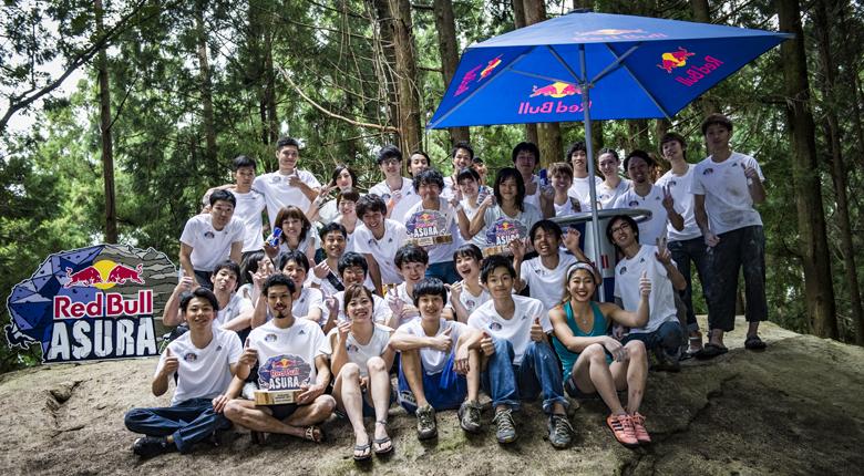 野中生萌も参戦。Red Bull Asura Exhibition Sessionが初開催