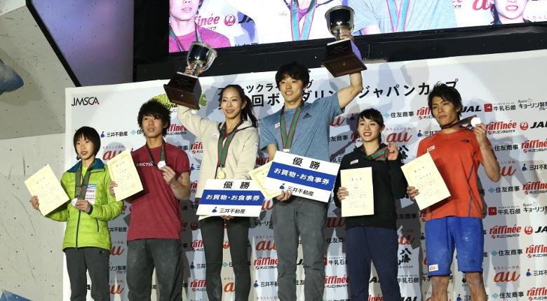 藤井快、前人未踏の3連覇。女子は野口啓代が11度目の栄冠/第13回ボルダリングジャパンカップ