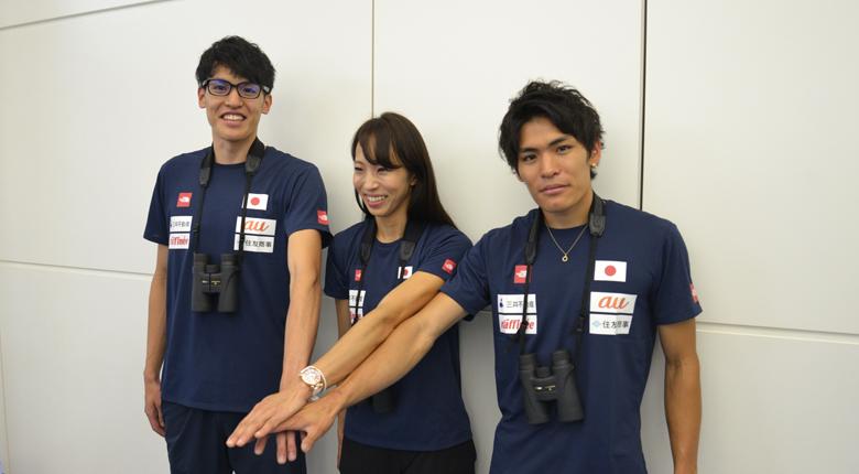 楢崎智亜「3種目で勝ちにいく」。最高峰の戦い、世界選手権へ向けて日本代表が出発