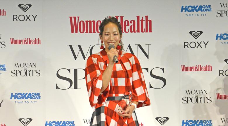 野口啓代、スポーツで輝く女性を称えるアワードで受賞/Women's Health Woman in Sports award 2018