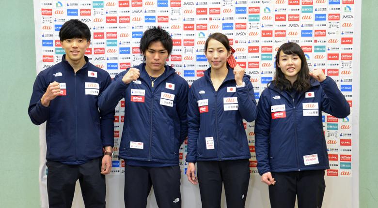 ボルダリングW杯2019シーズン開幕戦に向け、日本代表が出発