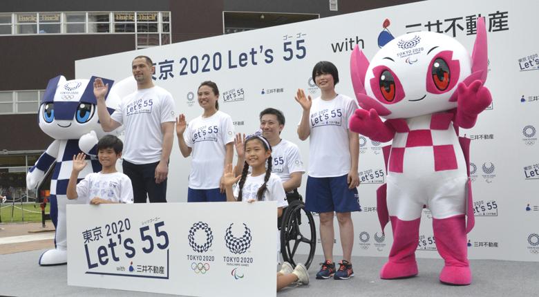 【GW開催】ららぽーと豊洲で東京2020大会の実施競技を体験しよう!
