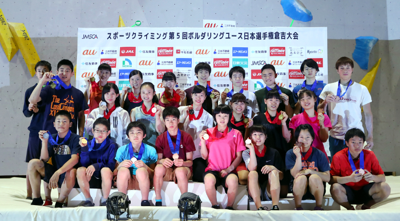各カテゴリーの国内ユース王者が決定/第5回ボルダリングユース日本選手権