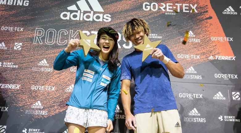 """伊藤ふたば、緒方良行が2019年の""""ロックスター""""に輝く!/adidas ROCKSTARS 2019"""