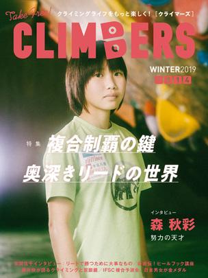 WINTER 2019 #014