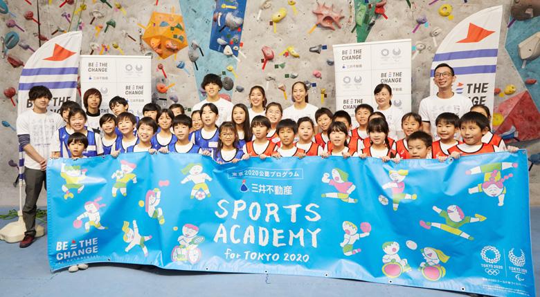 野口啓代、野中生萌、藤井快が登場。三井不動産スポーツクライミングアカデミーが開催