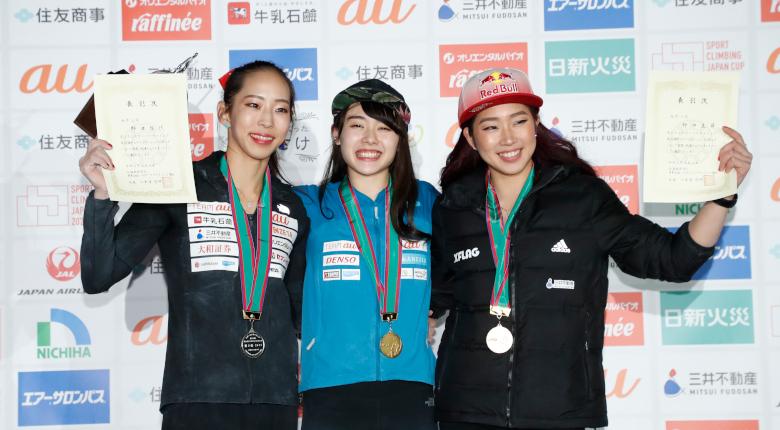 伊藤ふたば、3年ぶり2度目の日本一!ボルダリングジャパンカップ2020【女子決勝】