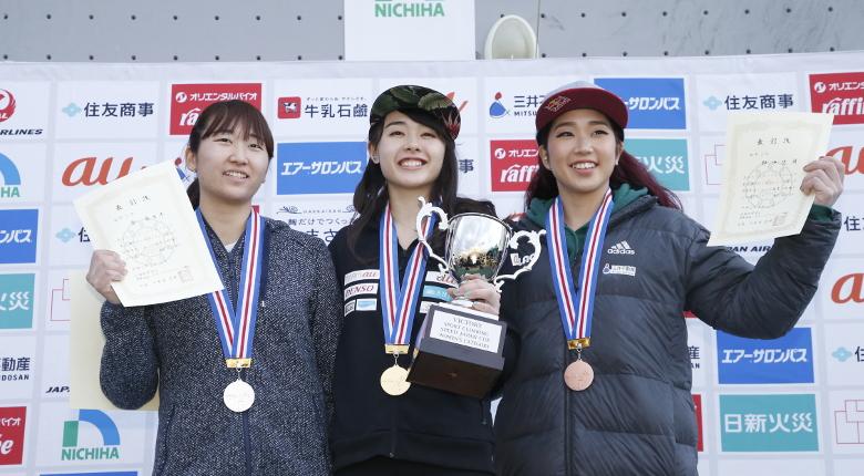 伊藤ふたばが今季2冠目 スピードジャパンカップ2020【女子】