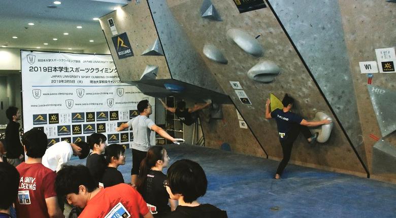 3月の2020日本学生スポーツクライミング個人選手権が中止