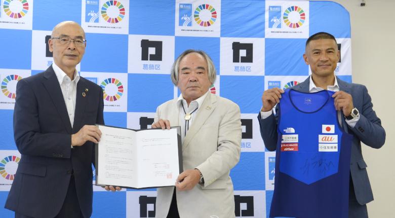 日本山岳・スポーツクライミング協会と葛飾区が協定締結。大会開催や五輪事前キャンプなどで合意