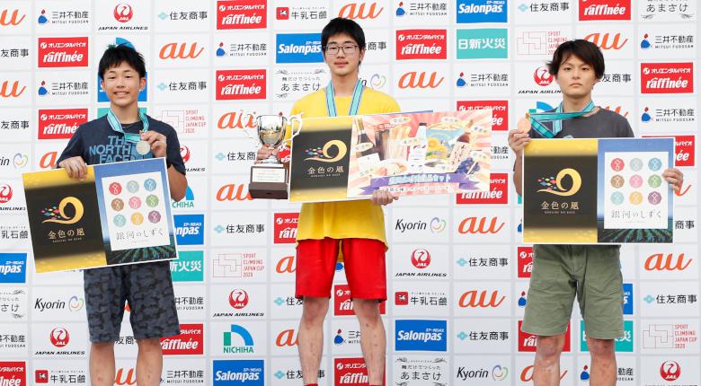 17歳・西田秀聖がただ一人の完登で優勝! 若手3人が初表彰台 リードジャパンカップ2020【男子決勝】