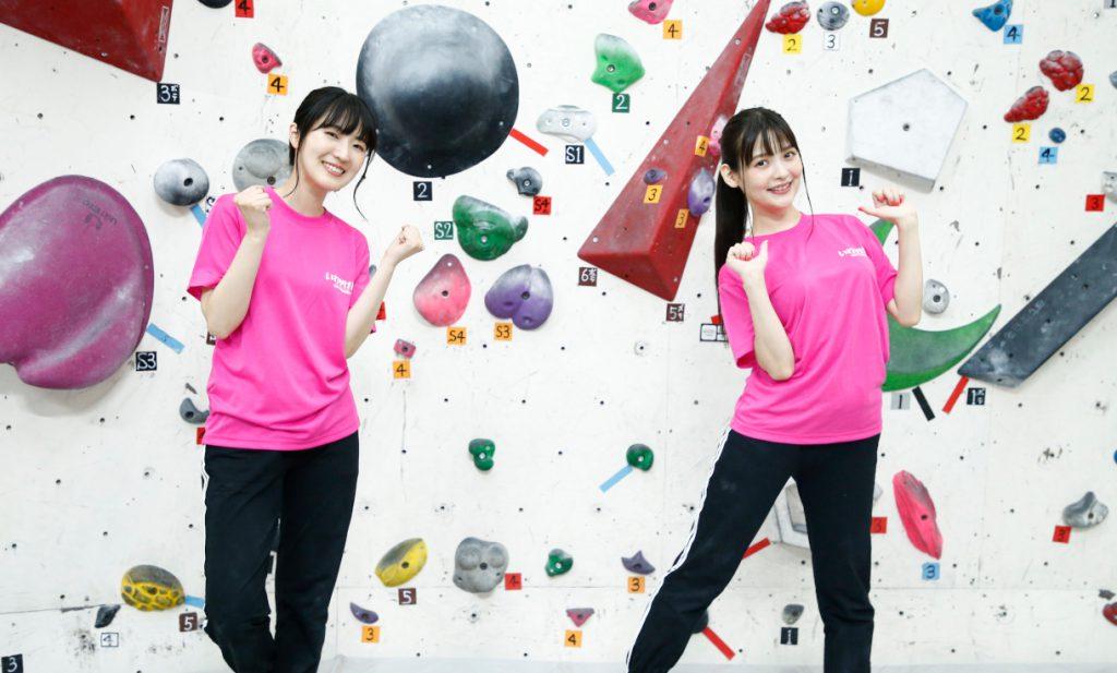 上坂すみれ&石川由依の声優2人がボルダリングに初挑戦!
