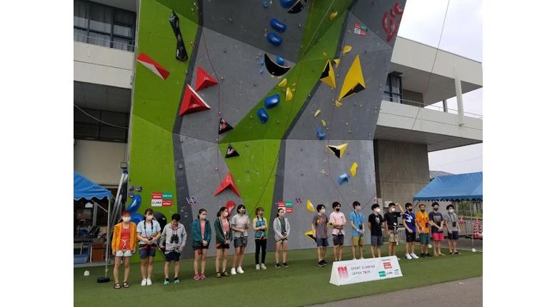 スポーツクライミングジャパンツアー2020が開催中