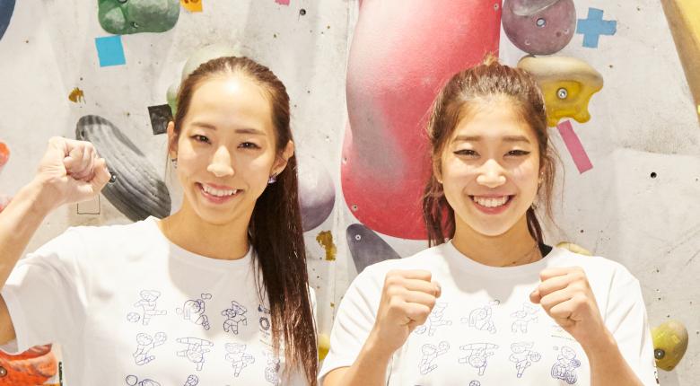 野口啓代、野中生萌から教わろう! オンラインイベント「三井不動産スポーツクライミングアカデミー」が11月に開催