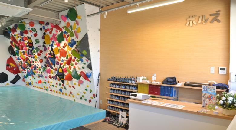 スクール特化のボルダリングジムが仙台でオープン