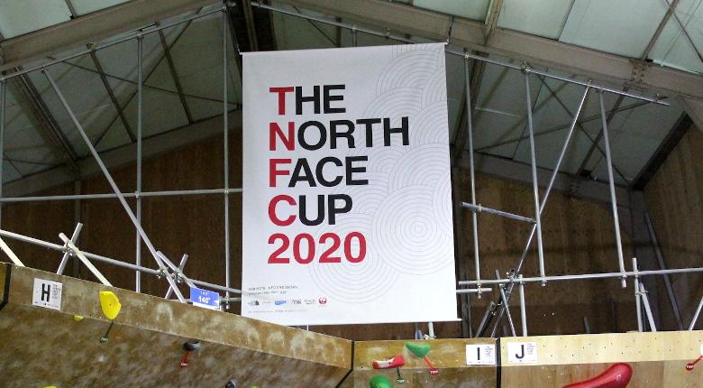 「伝統を守りたい」。THE NORTH FACE CUP再開への想いと2020年大会を支えた2人