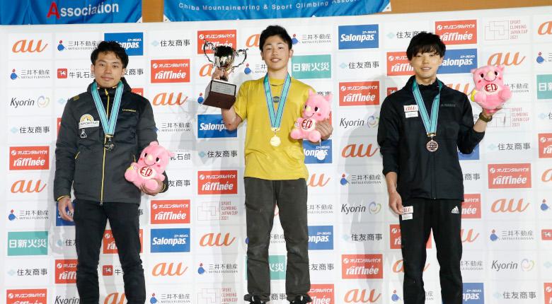 16歳・吉田智音が初優勝! リードジャパンカップ2021【男子決勝】