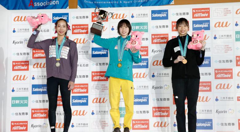 森秋彩、驚異の粘りで大会2連覇達成 リードジャパンカップ2021【女子決勝】